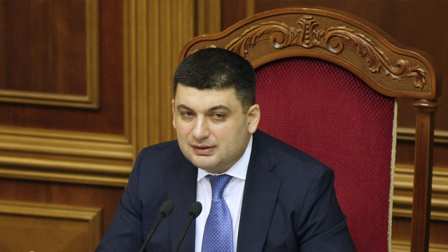 The Parliament speaker expressed readiness to head the government of Ukraine