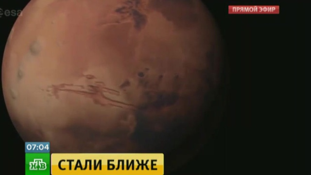 Марс приблизился к Земле на минимальное за 11 лет расстояние