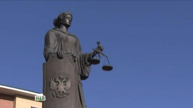 Верховный суд признал незаконным арест фигуранта болотного дела