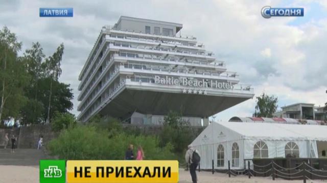 Новости кто стал президентом россии