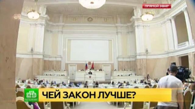 Депутаты Заксобрания Петербурга оставили транспортные тарифы в руках Смольного