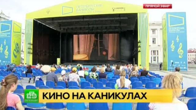 дворцовая площадь петербурга превращается кинозал