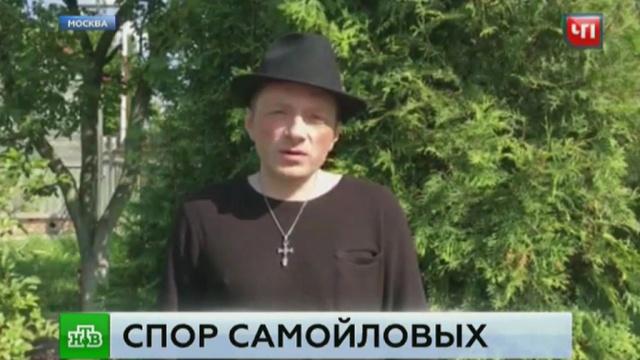 Раздор внутри Агаты Кристи: началось рассмотрение иска Глеба Самойлова к брату