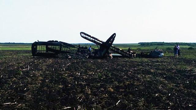 Названа предварительная причина крушения Ан-2 в Саратовской области
