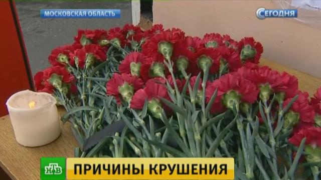В Раменском почтили память погибших в катастрофе Ил-76 спасателей