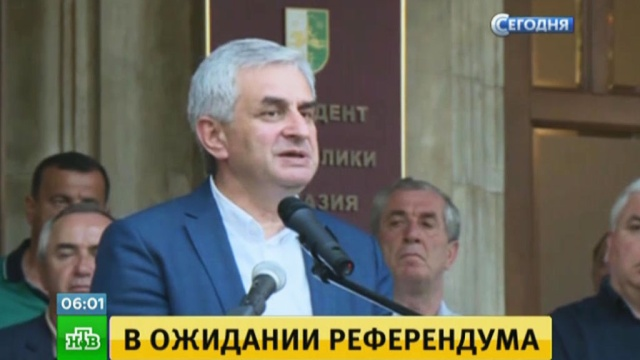 Президент Абхазии готов к любым результатам референдума о досрочных выборах
