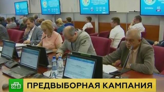 ЦИК завершил прием документов для регистрации на выборы в Госдуму