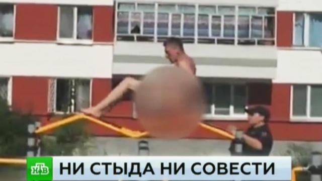 Голый мужчина с ножом устроил дебош на детской площадке