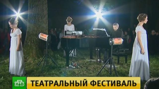 В Ясной Поляне ко дню рождения Толстого устроили театральный фестиваль