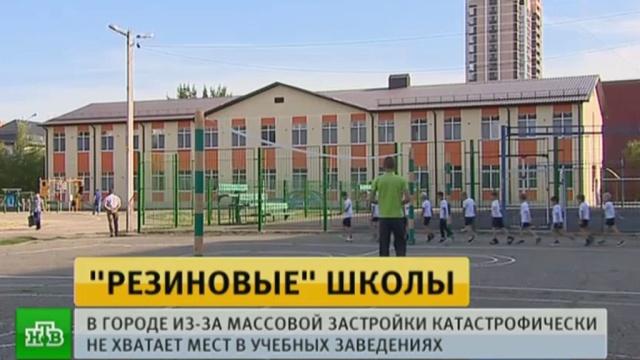 вся стоимость 11 школа город краснодар вид денежной безвозвратной