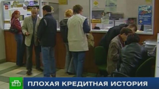 журналисты нтв выяснили банки обманывают вкладчиков