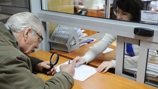 Россиянам разрешат снять всю накопленную пенсию на лечение