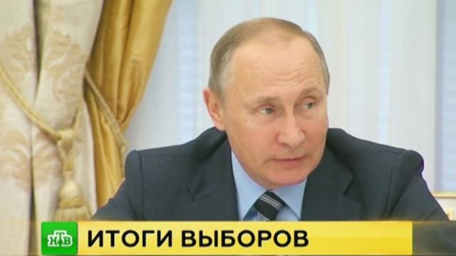 Новости футбола россии турнирная таблица