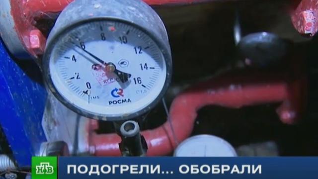 журналисты нтв выяснили добиться коммунальщиков подачи нормальной горячей