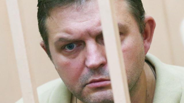 мосгорсуд отменил арест имущества никиты белых экс-жены
