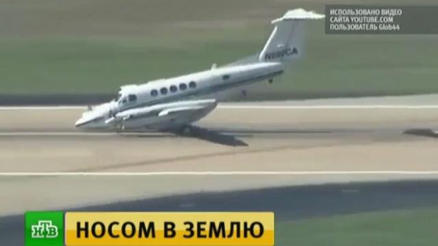 бесплатно заполнить пилоты россии смогли посадить самолёт своими руками