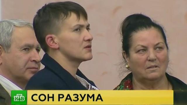 визит савченко москву озадачил украинских политиков