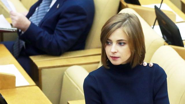мид россия ответит санкции отношении депутатов госдумы