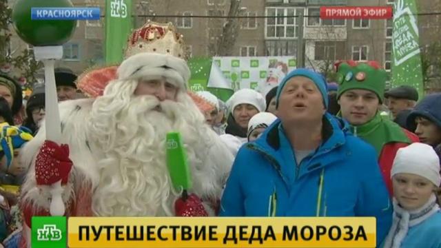 дед мороз познакомится сибирской кухней красноярске
