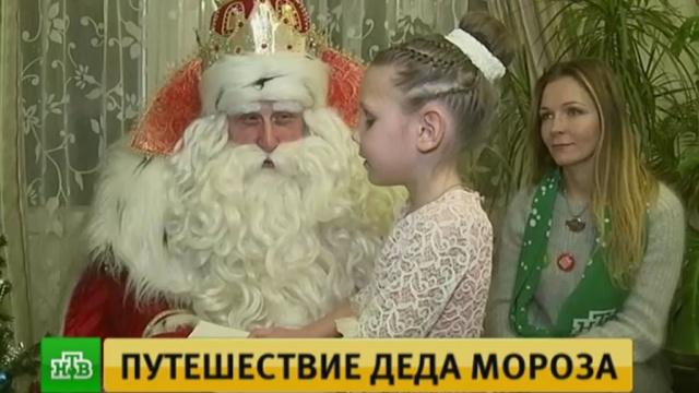 дед мороз добрался екатеринбурга исполнил детские мечты