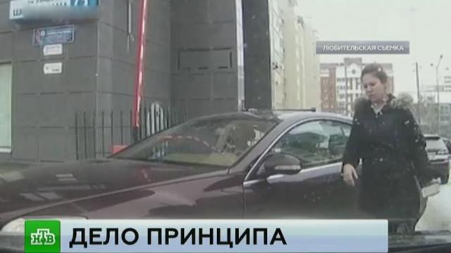 пользователи сети возмущены хамством автомобилистов российских дорогах