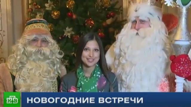 дед мороз встретился кыш бабаем казани