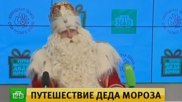 дед мороз раскрыл новогодние секреты ростове-на-дону