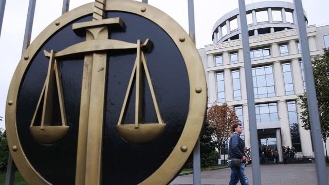 мосгорсуд отменил арест имущества информатора wada родченкова