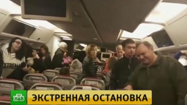 екатеринбурге пассажиры аварийного boeing приняли хлопки взрыв бомбы