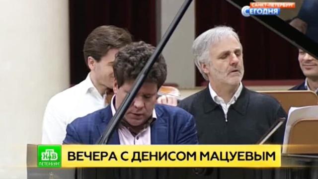 денис мацуев выступит петербурге тандеме оркестром филармонии