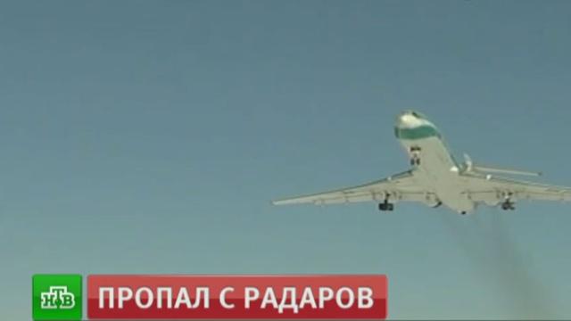 пропавший районе сочи ту-154 ищут судов вертолет