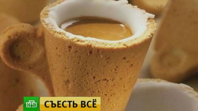 Самарские студенты разработали рецепт съедобной упаковки