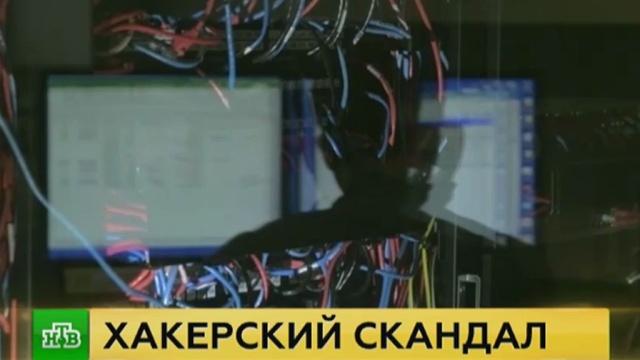 основу доклада сша российских хакерах легло поведение политиков