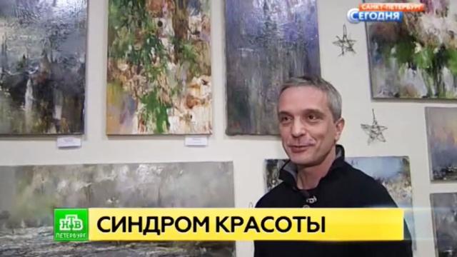 В Петербурге открылась выставка одного из лучших портретистов