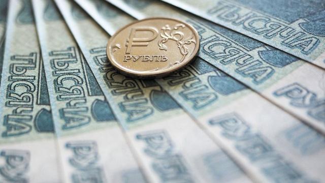 Резервный фонд России в декабре сократился в два раза