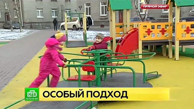 В Петербурге появилась площадка для детей-инвалидов