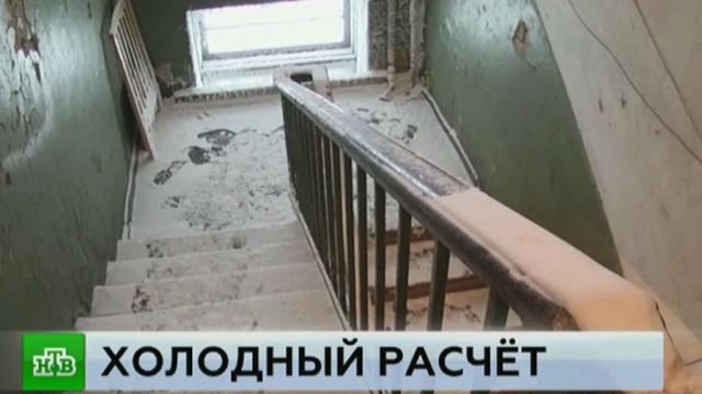 Коммунальные компании превратили общежитие в Коми в ледяной дом, лишив жильцов отопления в мороз