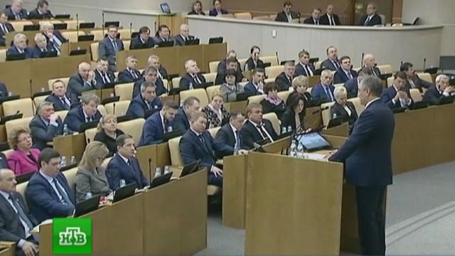 Володин потребовал от депутатов повысить качество работы над законами
