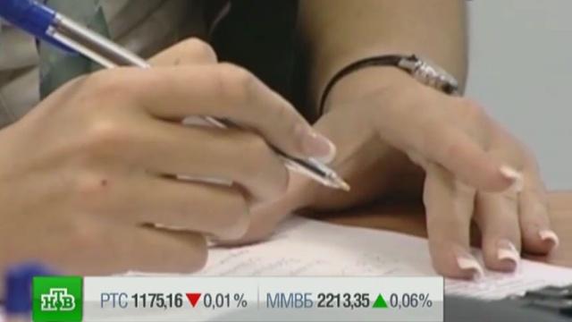Законопроект о запрете мелкого шрифта в договорах добрался до Госдумы