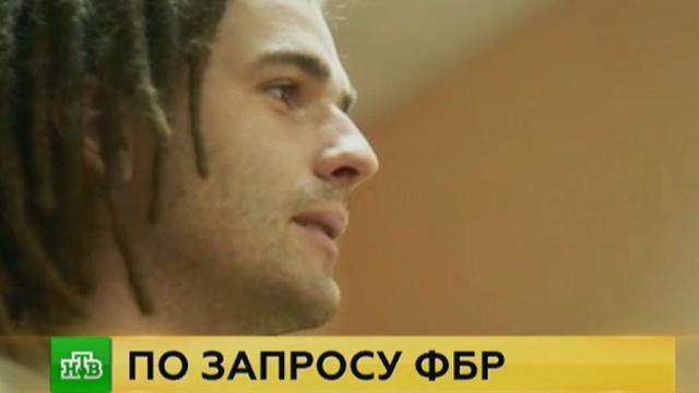 Задержанному в Испании россиянину грозит до 35 лет американской тюрьмы