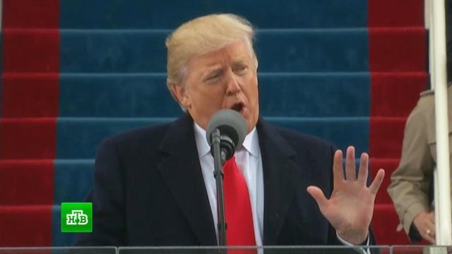 дональд трамп объявил сша перестройку