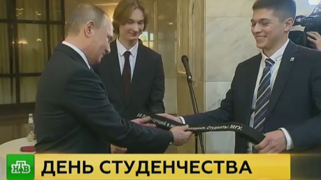 Студенты МГУ пригласили Путина провести мастер-класс по дзюдо