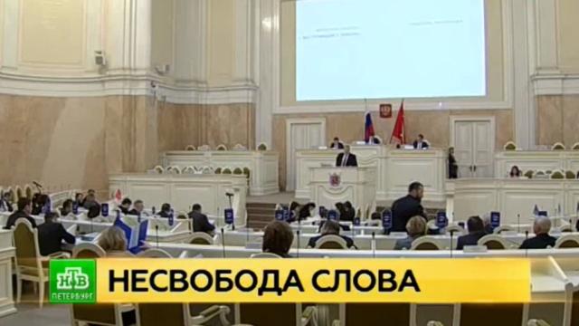 Петербургские депутаты обсудили резкую риторику Петра Толстого и аккаунты чиновников в соцсетях