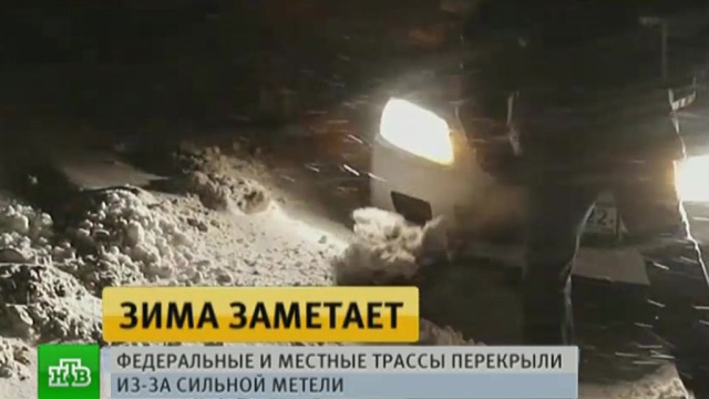 На заснеженных трассах Алтайского края развернули 25 пунктов обогрева