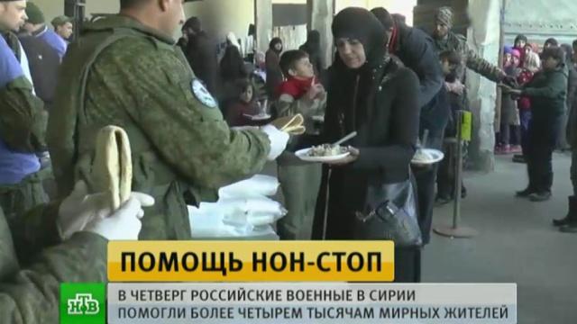 Российские военные провели несколько гуманитарных акций в сирийских провинциях