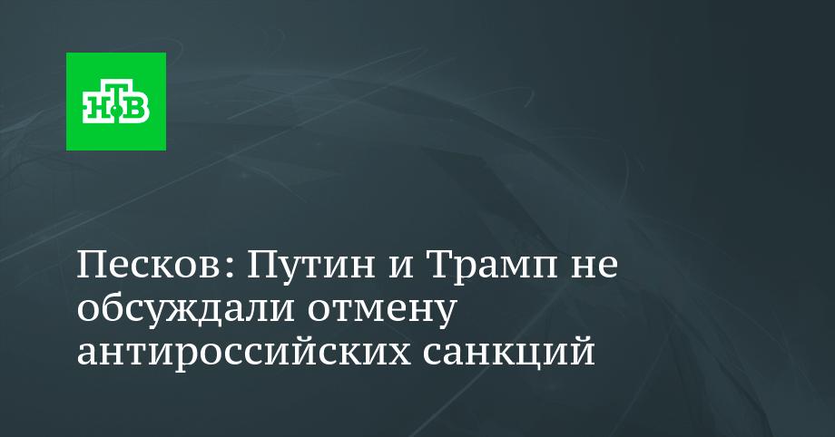 Российское интернетиздание Новости и материалы о