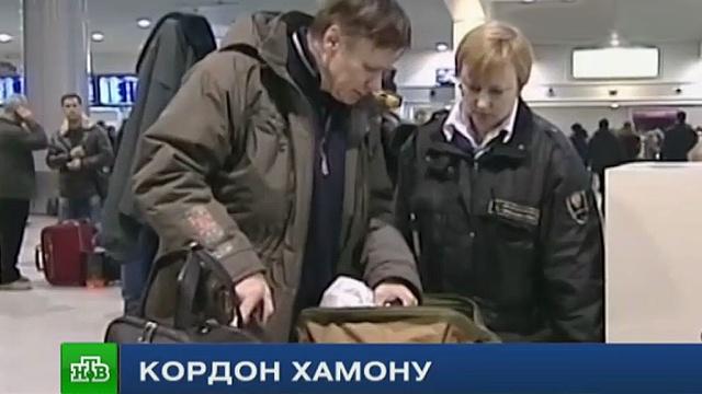 Журналисты НТВ выяснили, кого коснутся штрафы за ввоз и хранение санкционной продукции