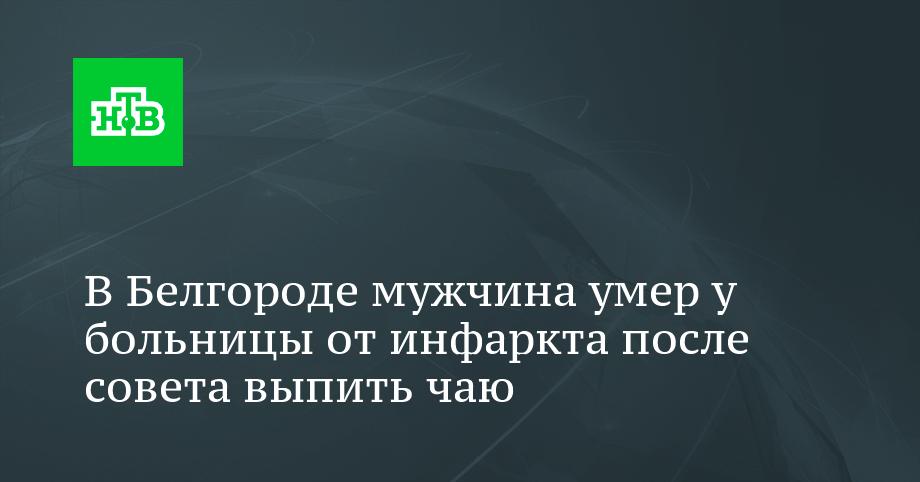 Как найти областную больницу городе ульяновске