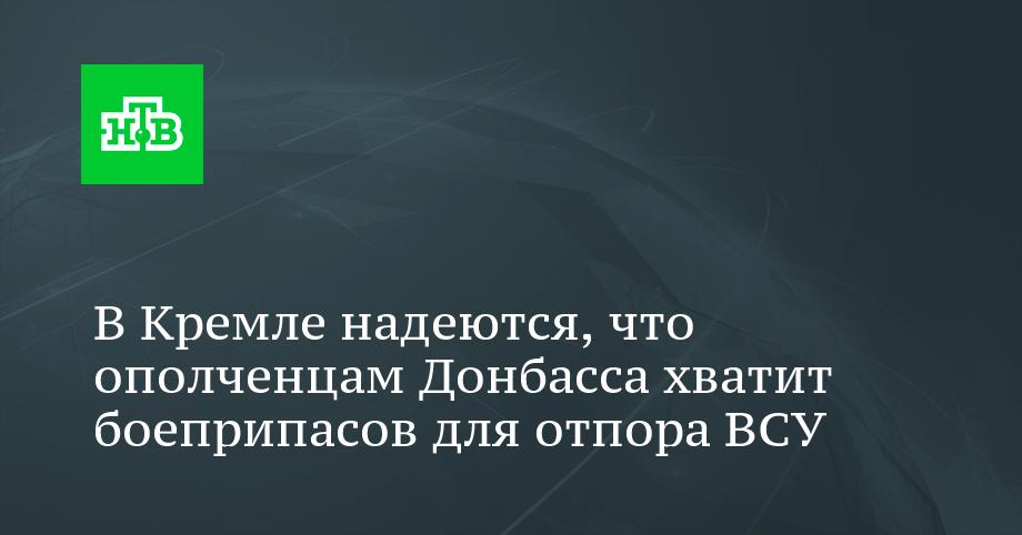 24 часа канал новостей украина