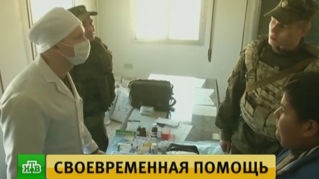 Российские военные привезли гуманитарную помощь в сирийскую провинцию Хомс